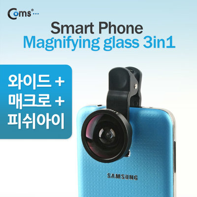[加購] 韓國 Coms 三合一 手機鏡頭 0.67X 超廣角 +10x 微距鏡頭 魚眼 自拍鏡頭 外接鏡頭 自拍神器