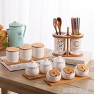 廚房用品陶瓷調味罐三件套創意佐料瓶調料盒套裝家用