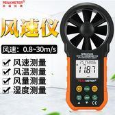 風速儀手持式測風儀測風速儀風溫高精度風量儀數字風速計儀表