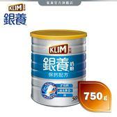 【雀巢 Nestle】金克寧銀養 保鈣配方750g