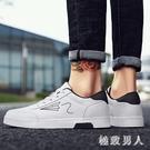 小白鞋男鞋子夏季2018新款潮流休閒板鞋男生 XW1712【極致男人】