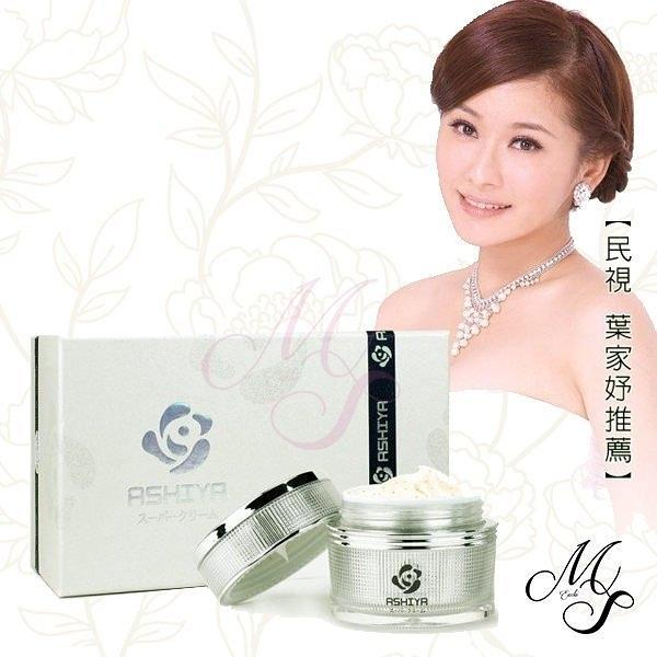 日本美容整形外科 ASHIYA 肌因超級活膚霜 50ML/瓶