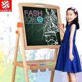畫板碩客黑板支架式家用兒童畫板磁性塗鴉板小黑板小學生畫架套裝木制免運 二度