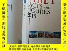 二手書博民逛書店TIBET罕見FACTS AND FIGURES 西藏事實和數字 2015Y422209 . . 出版社:
