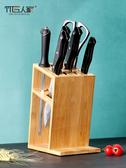 插刀架子竹刀座置物架刀具收納架菜刀架廚房用品家用多功能放刀架