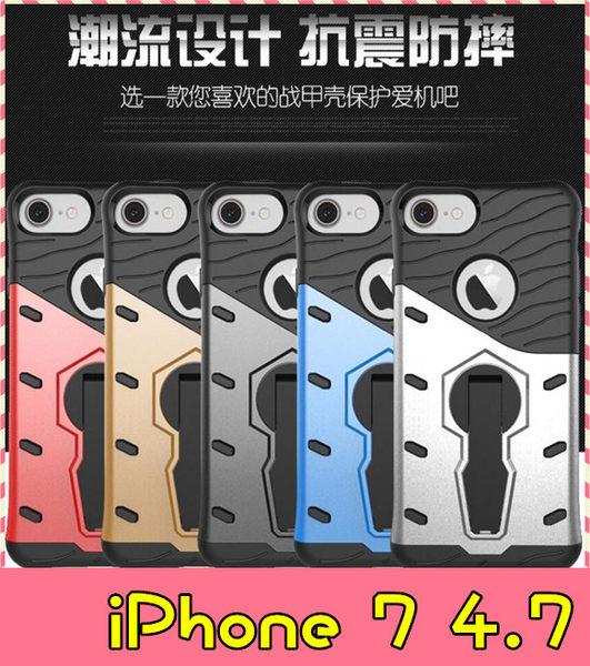 【萌萌噠】iPhone 7 (4.7吋)  新款變形金剛 三防盔甲保護殼 360度旋轉支架 全包手機殼 手機套