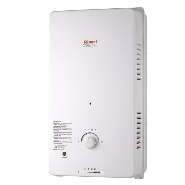 林內 RU-A1221RFN屋外一般型熱水器12L 15排火 屋外型(送基本安裝)