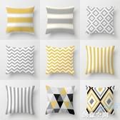 抱枕 暖黃幾何抱枕簡約灰色靠枕客廳沙發ins靠墊暖色系現代北歐風抱墊