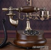 交換禮物 聖誕 電話 歐式實木電話機復古電話家用無線固定美式電話座機       時尚教主