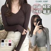 EASON SHOP(GW3711)細坑條紋貼身針織上衣 彈力貼身 內搭 棕色 純色 閨蜜裝 V領 長袖 毛衣