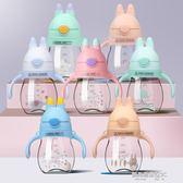 兒童水杯寶寶喝水學飲杯吸管杯子水壺帶手柄防漏防嗆防摔嬰幼兒園  凱斯盾數位3c