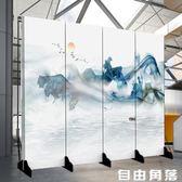 屏風隔斷客廳簡約現代中式裝飾墻酒吧辦公室布藝移動實木玄關折屏CY  自由角落