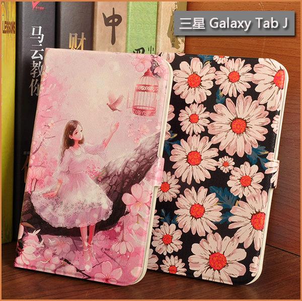 彩繪皮套 Samsung Galaxy Tab J 7.0 平板皮套 7吋 支架 軟殼 超薄 磁釦 保護套 J MAX 平板皮套 T285YD 保護殼