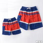 男童 男士 親子款沙灘褲 父子裝 親子裝 短褲 海灘褲 橘魔法 現貨 海邊