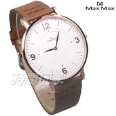 Max Max 義大利時尚 文青風格 薄型化美學 大錶框時尚 防水 藍寶石水晶 中性錶 咖啡x玫瑰金 MAS7039-2