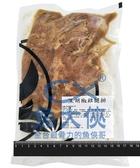 1A7A【魚大俠】BF076黑胡椒去骨雞腿排(250g±10%/包)