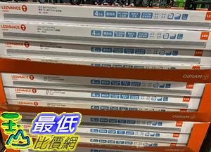 [COSCO代購] C122135 OSRAM歐司朗 4 FEET 20W LED BATTEN 4PK 4尺20W LED支架燈4入