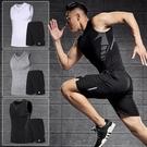 運動背心套裝男速干緊身衣無袖T恤跑步衣服健身房裝備高彈訓練服  快速出貨
