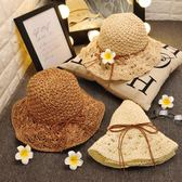 618好康鉅惠太陽帽沙灘帽子女夏遮陽帽海邊防曬草帽女夏