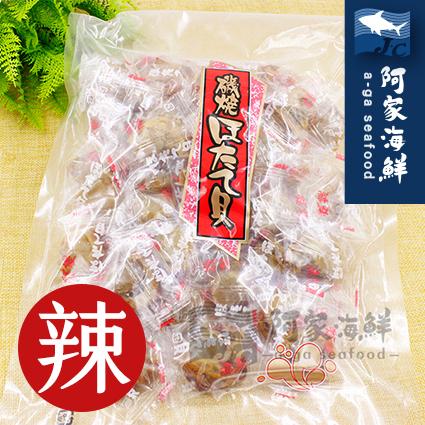 【阿家海鮮】【日本原裝】 磯燒干貝糖500g±10%(辣味) 帆立貝 干貝糖 北海道 帆立貝 快速出貨