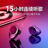 迷你藍芽耳機  T-5藍芽耳機掛耳式無線迷你運動入耳塞開車微型超長待機vivo蘋果oppo手機 igo 玩趣3C