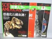 【書寶二手書T1/雜誌期刊_PMT】科學人_107~110期間_共4本合售_恐龍化石藏血跡