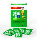 利撒爾 活菌12  ( 2g*60包) 【躍獅】