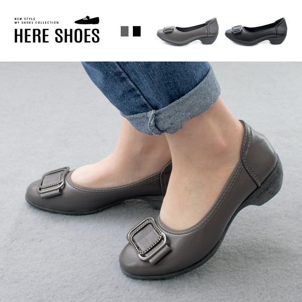 [Here Shoes]3.5cm休閒鞋 氣質百搭復古方口飾釦 皮革粗跟圓頭包鞋 OL上班族-KNL901