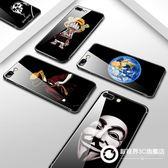 蘋果7手機殼7plus套7p潮男女款8全包防摔卡通iphone8plus玻璃新款