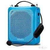 十度大功率無線小蜜蜂擴音器教師專用老師上課講課教學藍牙無線麥克風 js3203『科炫3C』