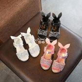 兒童涼鞋夏季女童寶寶鞋亮片水鑽可愛露趾涼鞋包跟羅馬鞋 俏腳丫