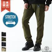 【GERRY】園藝長褲