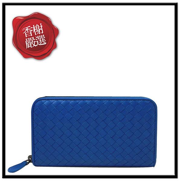 BV編織拉鍊長夾ZIPPER(藍色)114076全新商品
