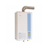 含原廠基本安裝 和成HCG 熱水器 數位恆溫純銅水箱強制排氣熱水器白色16L GH596Q(桶裝瓦斯)