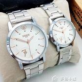 心形情侶手錶一對韓版男女士非機械錶防水鋼帶中元特惠下殺