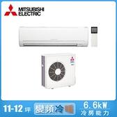 【MITSUBISHI 三菱】11-12坪變頻冷暖分離式冷氣 MSZ-GE71NA/MUZ-GE71NA