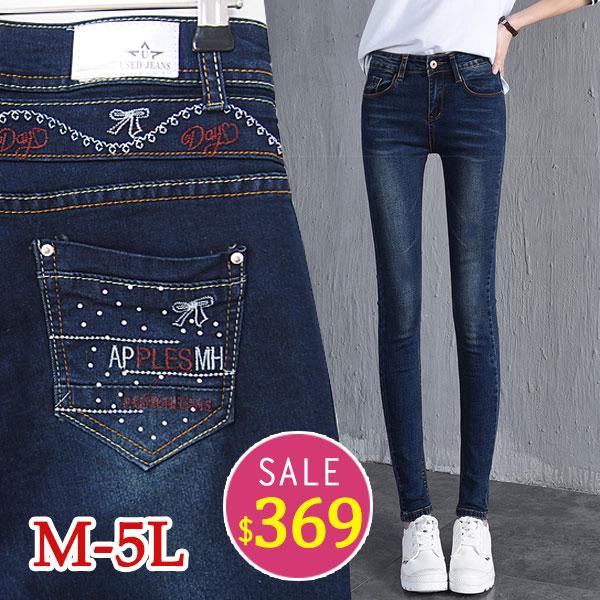 BOBO小中大尺碼【5567】水鑽刺繡圖騰窄管褲-M-5L