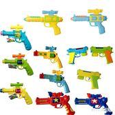 電動迷你寶寶嬰幼兒左輪玩具槍 JL1299『miss洛雨』TW
