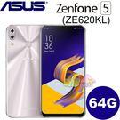 ASUS ZenFone 5 ZE620KL 6.2吋 ◤0利率,送觸控筆+皮套+保護貼◢  AI智慧 雙鏡頭 八核手機 (4G/64G) 星辰銀