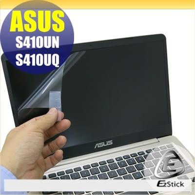 【Ezstick】ASUS S410 S410UN S410UQ 專用 靜電式筆電LCD液晶螢幕貼 (可選鏡面或霧面)