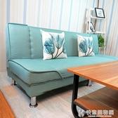 可摺疊布藝沙發客廳小戶型簡易沙發單人雙人三人沙發1.8米沙發床 NMS快意購物網