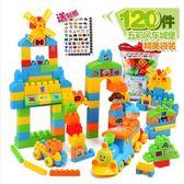 塑料拼插超大顆粒積木玩具1-2-3-6周歲兒童益智力裝女寶寶男孩子5ZDX(交換禮物 創意)聖誕
