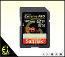 ES數位 SanDisk Extreme Pro SD SDXC 128G 633x 170M 170MB/s U3 V30 8K 高速 記憶卡 128GB 群光公司貨