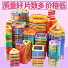磁力片積木 積木兒童磁性磁鐵吸鐵石玩具2男孩3-6-8歲女孩散片