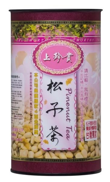 【林銀杏】松子茶 600g 含運價2080元