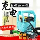 充電水泵便攜式家用戶外澆菜農用式抽水泵12v小型抽水機打藥泵 好樂匯