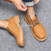 男鞋潮鞋男士休閒鞋子韓版英倫復古防滑工裝大頭皮鞋  瑪奇哈朵