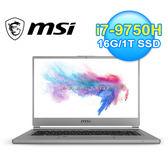 【MSI 微星】P65 9SD-1064TW 15吋 輕薄創作者筆電 【加碼送創見32G隨身碟】