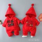 新年嬰兒服-新生嬰兒衣服連體男女加厚新年拜年滿月寶寶秋冬裝過年冬季套裝潮 喵喵物語