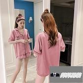 高級感薄款短袖兩件套睡衣女夏季冰絲綢【邦邦男裝】